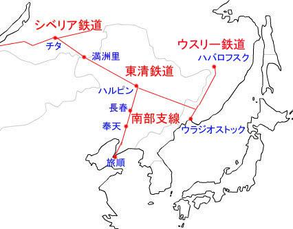 東清鉄道 (満鉄) 釜山 日韓 満...