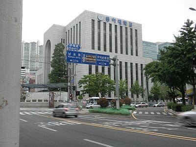 東亜大学前の電車 釜山 韓国