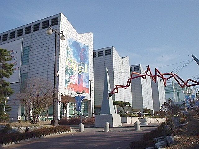 「釜山市立美術館」の画像検索結果