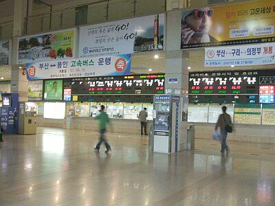 高速バスターミナル